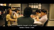 [easternspirit] Speed Scandal (2008) 1/3