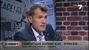Деян Неделчев,антонина,боян Расате И Принц Азо В 'дневен Ред' -интервю за Евровизия 2014-2014