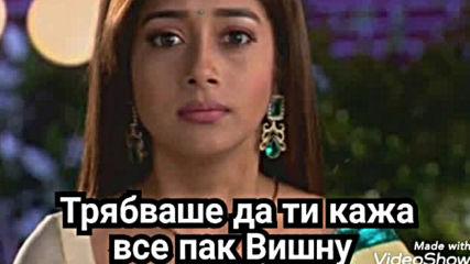 Сезони на Съдбата Епизод 322