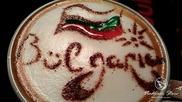 Едно кафенце за всички които обичат българското :)