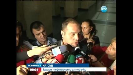 Делото срещу Филип Златанов влезе в съда - Новините на Нова
