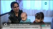 Роми кръщават децата си на герои от сериали