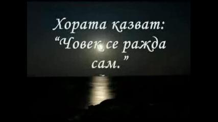 Poema Za Edna Lyubov.avi
