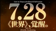 Naruto Shippuuden Movie 6 Road to Ninja