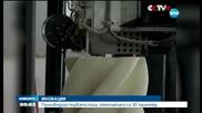 Произведоха първата кола, отпечатана на 3D принтер