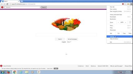 премахване на Ask and Yahoo toolbars от браузера и всякакви нежелани toolbars
