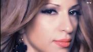 Елени Хаджиду - По-лошо