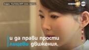 Първият китайски хуманоиден робот си търси работа