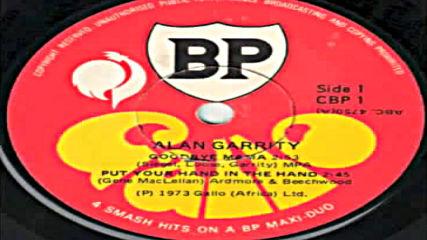 Alan Garrity - Goodbye,mama