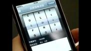 Да влезеш в час с iPhone