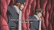 Naruto Shippuuden 129 Бг Суб Високо Качество