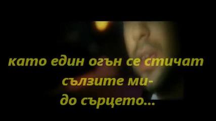 За Една Нощ - Йоргос Яниас (прeвод)