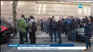 """Убиецът на студент в София номиниран за """"Човек на годината"""""""