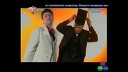 Руслан Мъйнов - Що Така Бе, Миме? (+ Субтитри) High - Quality