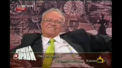 Nai-goliamata ebavka s Vuchkov (smiah)
