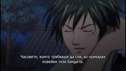 [ryuko] Тhe Story of Saiunkoku- 10 bg sub