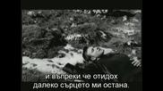 To kalytero paidi + Bgsubs Клипове от Giannis Ploutarh
