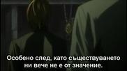 Death Note - Епизод 36 Bg Sub Hq