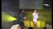 Мая и Магапаса - Пак си жива (на живо)