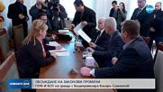 Валери Симеонов - на среща с лидерите на ГЕРБ и БСП