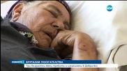 Поредна възрастна жена пребита и изнасилена в Добричко