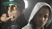 Arcangel Ft Nengo Flow - Dimelo Baby / Reggaeton 2014