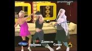 Бай Брадър 4 - Даниела, Иванина и Самие