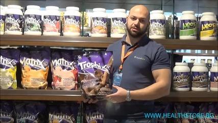 Универсален протеин - Trophix