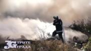 Пожар край Горна Оряховица