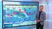 Прогноза за времето (20.04.2021 - обедна емисия)