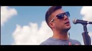 Супер Балада Премиера Lexington - Pile Official promo Video Hd