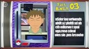 10 неща, които ти не знаеш За Pokemon