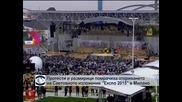 Безредици и палежи съпътстваха откриването на Световното изложение в Милано