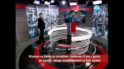 Жители на Банкя, потънали в кал и дупки, заради изграждането на Вик мрежа - Часът на Милен Цветков