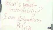 Аз уча английски език . Сезон 1, епизод 3 , урок 3 на български