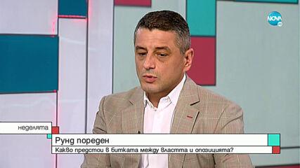 Красимир Янков: До седмица БСП ще е готова с мотиви за нов вот на недоверие