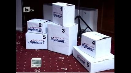 Бойлери Diplomat с италиански производител - Ferroli