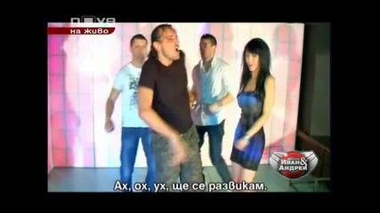 Официално Видео - В гората - Деян Неделчев H. Q.