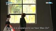 Бг субс! Full House 2 / Пълна къща 2 (2012) Епизод 14 Част 1/4