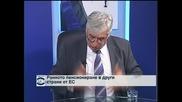 Иван Нейков: Увеличаването на осигуровките не води автоматично до по-високи пенсии