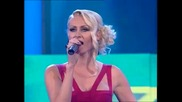 Sladjana Mandic - Biber ( Zvezde Granda 2012 / 2013 )