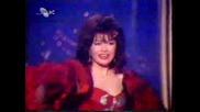 Neda Ukraden - Ko te ne zna (1990)