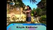 Малки жени Kucuk Kadinlar реклама