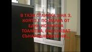 Българското Посолство В Испания