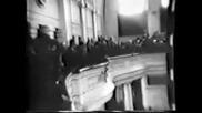 Провъзгласяване На Съединението На България През 1941 Г..avi