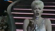 Anna Oxa - A lei , 1985