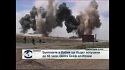 Според Сейф ал Ислям властта в Либия ще смаже бунта до 48 часа