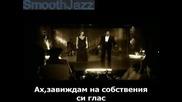 Valderrama & Ana Belen - Envidia Превод