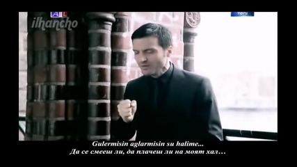 Sinan Ozen Asli Gundur - Ben seni sevdim - Аз обичах теб ( Превод )