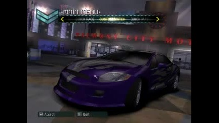 how to make on nfs carbon 2 fast 2 furious skyline